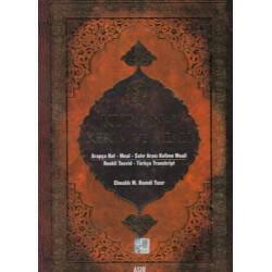 Kur'an ı Kerim ve Meali...